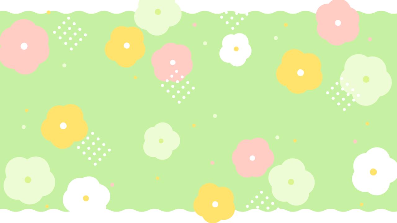 ゆるかわいい元気な花柄グリーン